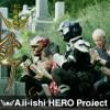【リンク追加】キズナを守るヒーロー『レムジア』をご存じですか?