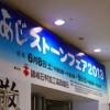 今年も『サンメッセ香川』で開催!