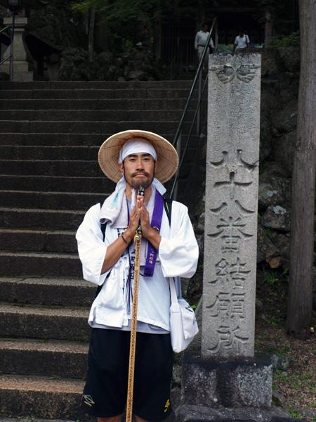 ついに到着しました!88番札所大窪寺