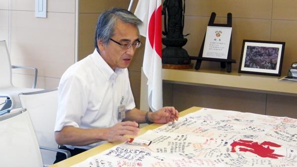 副市長の鴫原貞男さん