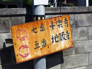 初日、徳島からスタートです。