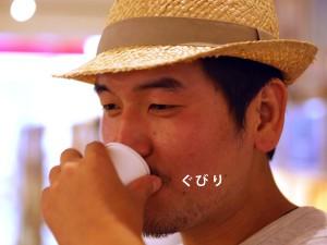 【四コマフォト】石田さんに「ウマイ!の表情下さい」と言ってみたら・・・2