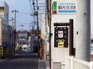 昭和の趣が残る庵治町のメインストリート