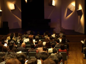 111030staff_audience0027_3
