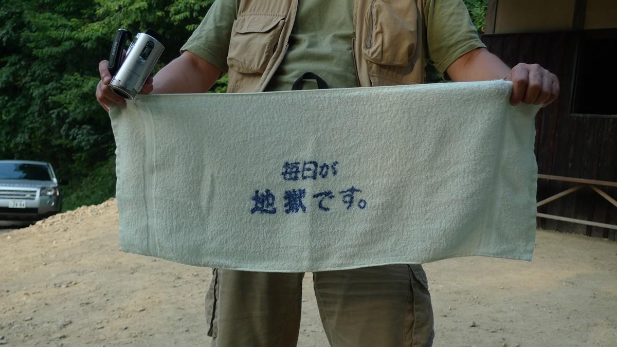 170724_ookubo_L1020213
