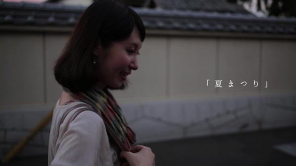 庵治石CM_石あかり篇2013(開催前)final