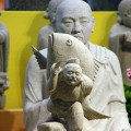 庵治石の恵比寿さん