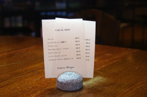 「Cafe de AZiS」が期間限定OPEN!