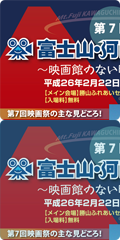square_icon-kawaguchiko2