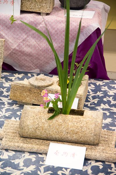 竹を模した形をしています。