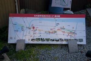 琴電八栗駅から旧庵治街道沿いに約1km続きます。